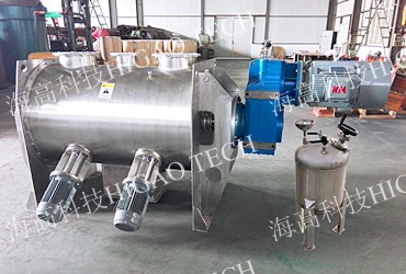 ploughshare mixer with liquid spraying system
