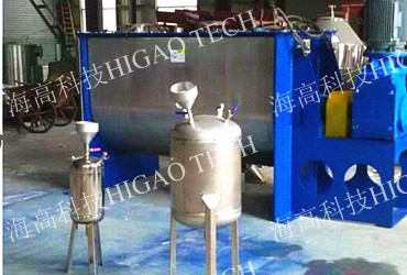 single shaft paddle mixer with liquid oil spray system
