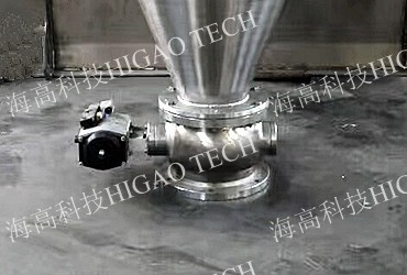 conical screw mixer with pneumatic discharge valve