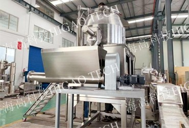 high speed powder mixing machine