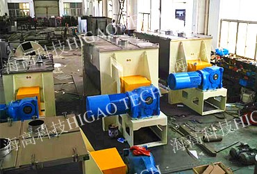 batch type ribbon mixer for mixing dry powder
