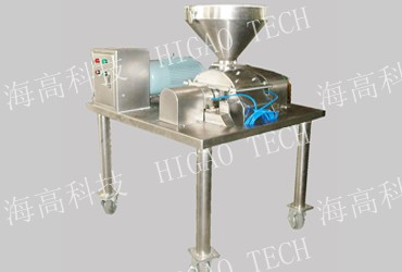 hammer mill machine for university lab test