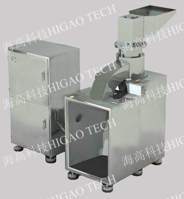 tobacco leaf grinding machine with dust collector