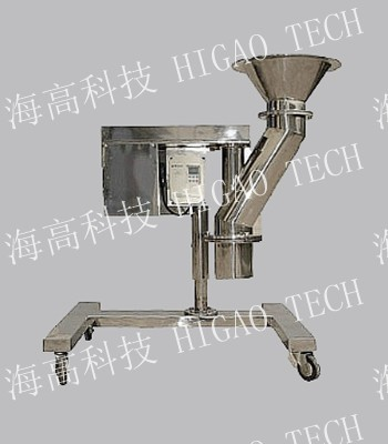 High speed crushing granulator