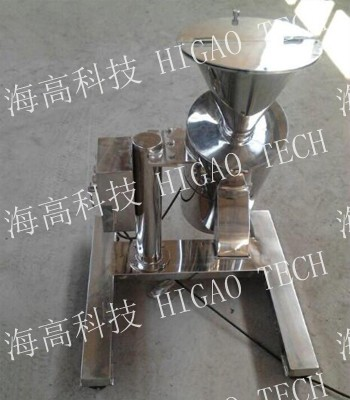 cone mill for pharmaceutical granulation