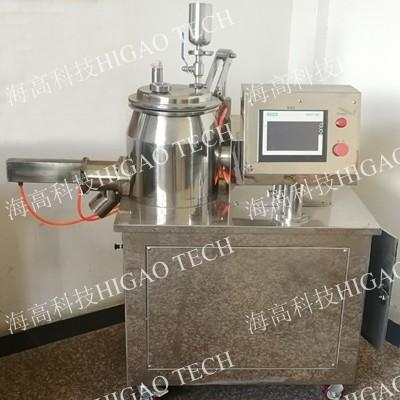 high speed mixer machine manufacturer