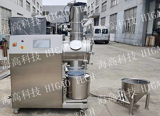 30L Laboratory Plow Mixer For Powder Mixing