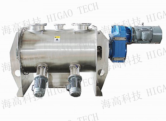 3000L Ribbon Mixer With High Speed Choppers