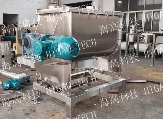 1000L Ribbon Mixer With Weighing System