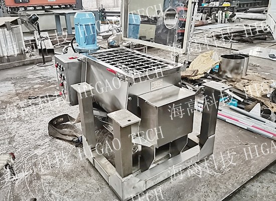 100L Horizontal Ribbon Mixer With Liquid Spray System